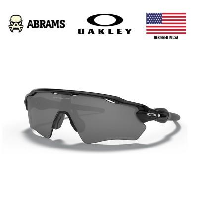 Окуляри спортивні  Oakley Radar EV XS Path Polarized (Youth Fit)