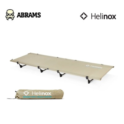 Ліжко складане Helinox Lite Cot Sand
