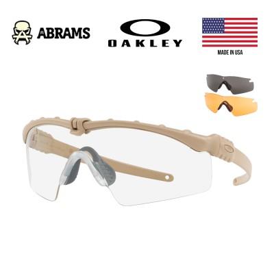 Окуляри тактичні балістичні Oakley SI Ballistic M Frame 3.0 Agro 3LS (Bone Frame Clear/Grey/Persimmon Lens