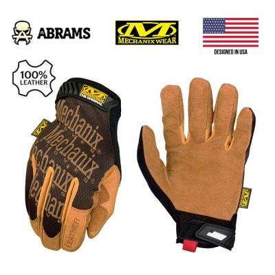 Перчатки кожаные Mechanix Durahide™ Original Leather
