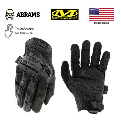 Перчатки тактические Mechanix M-Pact® 0.5mm Covert