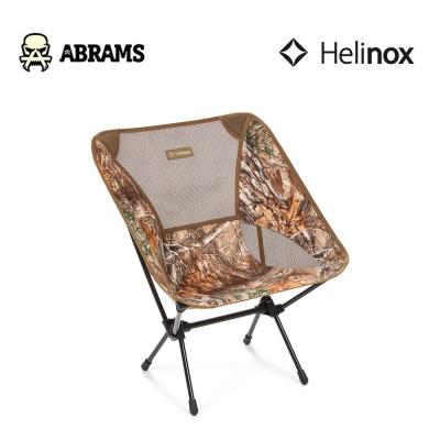 Стілець-крісло тактичний складаний Helinox Chair One RealTree