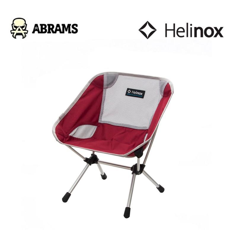 Детский стул складываемый Helinox Chair One Mini Rhubarb Red