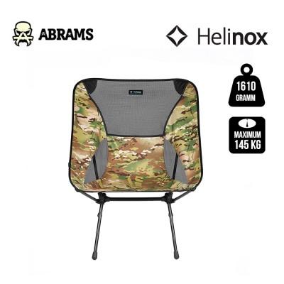 Стілець-крісло складаний Helinox Chair One X-Large Multicam