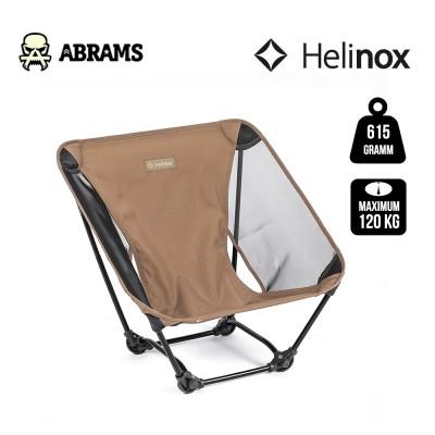 Стілець-крісло складаний Helinox Ground Chair Coyote Tan