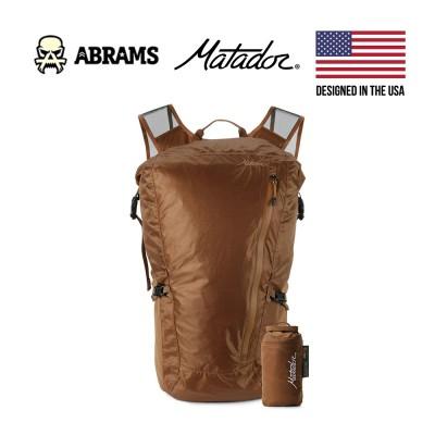 Ультралегкий рюкзак Matador Freerain24 2.0 Packable Backpack Coyote Brown
