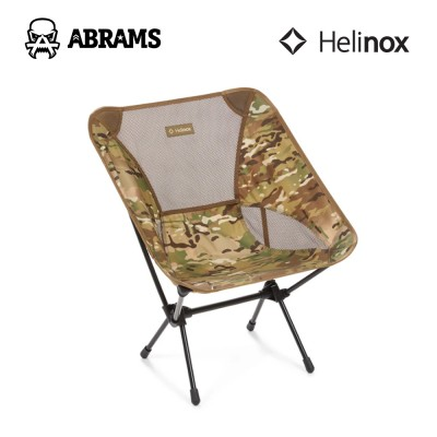 Стілець-крісло тактичний складаний Helinox Chair One Multicam