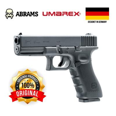Пистолет для тренировок Airsoft Umarex Glock 17 Gen 4 Green Gas