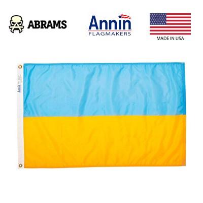 Национальный флаг Украины всепогодный Annin NYL-GLO® 150x90 см