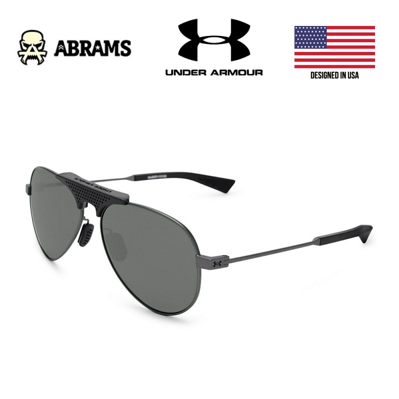 Очки Under Armour Getaway Satin Gunmetal Gray Storm Polarized