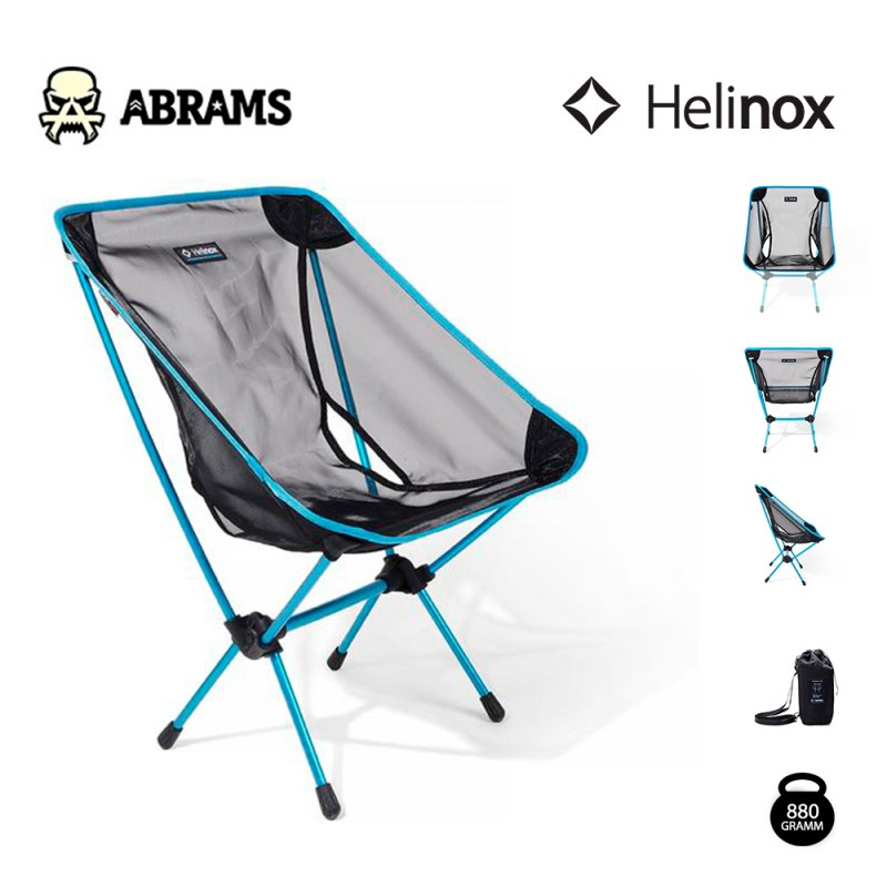 Стул складываемый Helinox Chair One Mesh