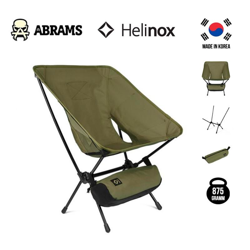 Стілець-крісло тактичний складаний Helinox Chair One Olive