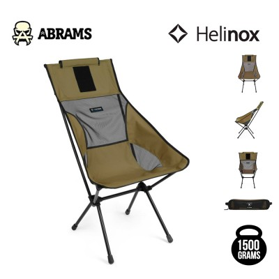 Тактичний стілець-крісло складаний Helinox Sunset Chair Coyote