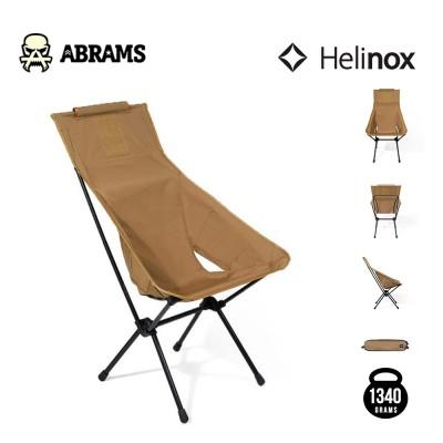 Тактичний стілець-крісло складаний Helinox Tactical Sunset Chair (ПІД ЗАМОВЛЕННЯ)