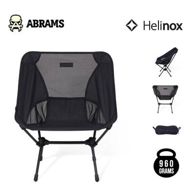 Стілець-крісло складаний Helinox Chair One Blackout Edition (ПІД ЗАМОВЛЕННЯ)