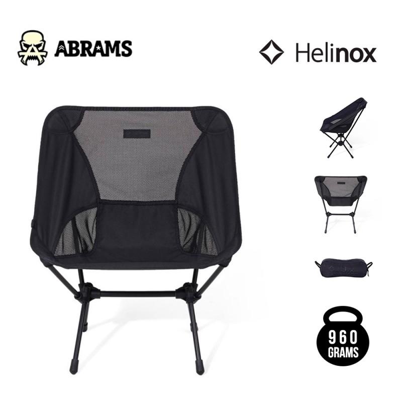 Стул складываемый Helinox Chair One Blackout Edition (ПОД ЗАКАЗ)