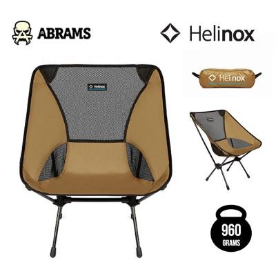 Стілець-крісло тактичний складаний Helinox Chair One Tan