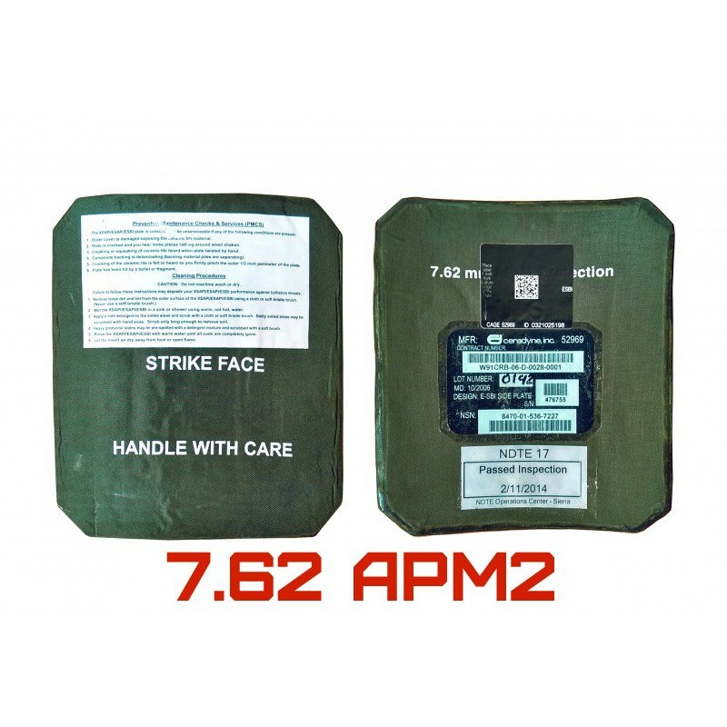 Керамические бронепластины (бронеплиты) боковые ESBI/Side-SAPI класс 6 (класс 4 США stand alone 7.62 APM2)